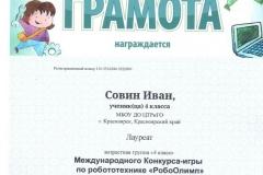 scan0004 (Копировать)